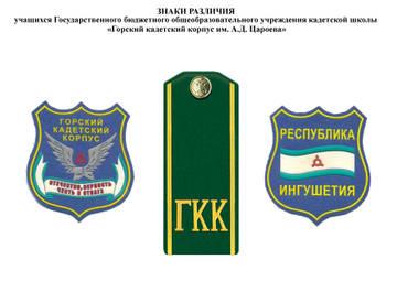 http://s7.uploads.ru/t/TcN0y.jpg
