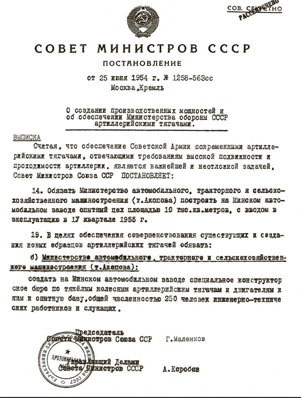 http://s7.uploads.ru/t/TcQM9.png
