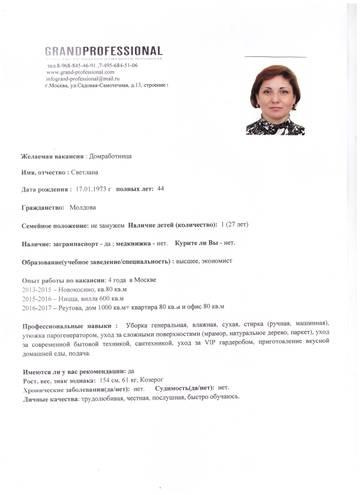 http://s7.uploads.ru/t/Te3Om.jpg