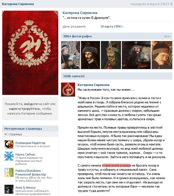 http://s7.uploads.ru/t/Th7IM.png
