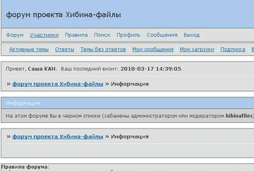 http://s7.uploads.ru/t/Tix3n.jpg