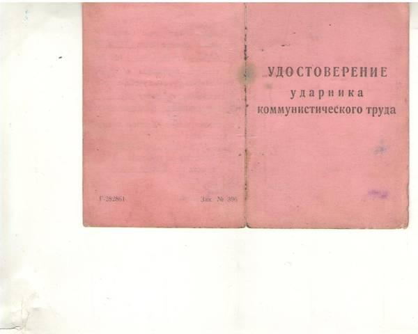 http://s7.uploads.ru/t/Tj9sr.jpg