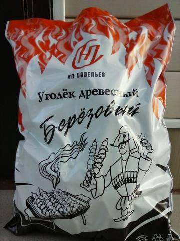 http://s7.uploads.ru/t/Tn1cp.jpg