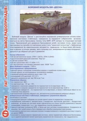 http://s7.uploads.ru/t/TnqPh.jpg