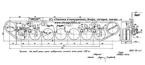 «Объект 021» - ходовой макет перспективного танка Tosh3