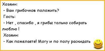 http://s7.uploads.ru/t/TpByx.jpg