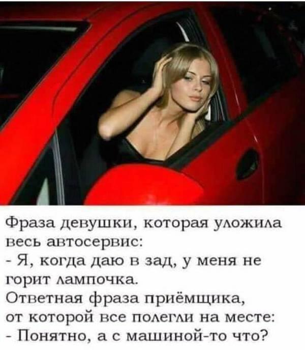 http://s7.uploads.ru/t/Tr2YC.jpg