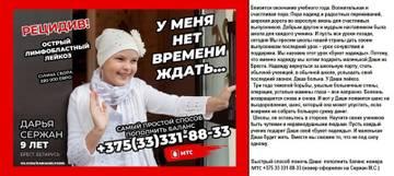 http://s7.uploads.ru/t/TrbfF.jpg