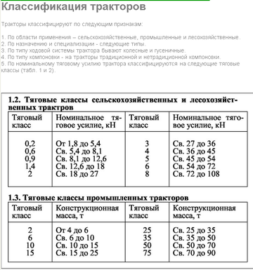 http://s7.uploads.ru/t/TsdNW.png