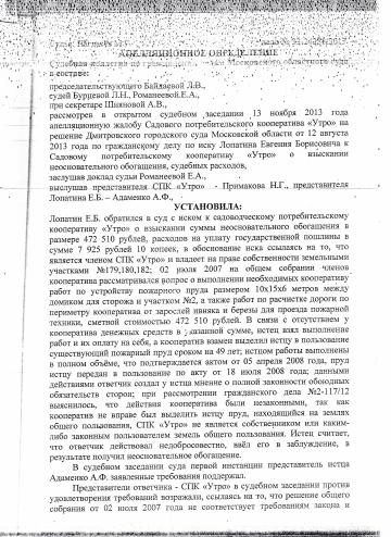 http://s7.uploads.ru/t/Ttyui.png