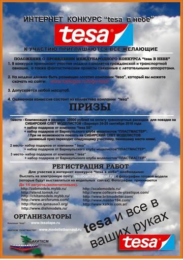 http://s7.uploads.ru/t/U61fv.jpg