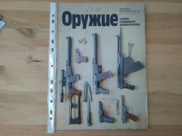 http://s7.uploads.ru/t/U6Sql.jpg
