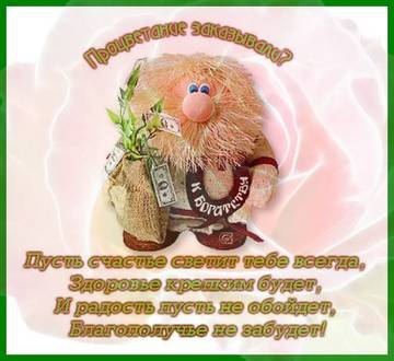 http://s7.uploads.ru/t/U7kbh.jpg