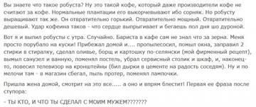 http://s7.uploads.ru/t/UFGpR.jpg