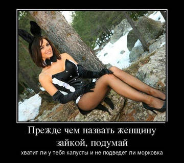 http://s7.uploads.ru/t/UGih1.jpg