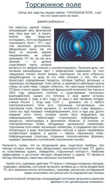 http://s7.uploads.ru/t/UJGfl.jpg