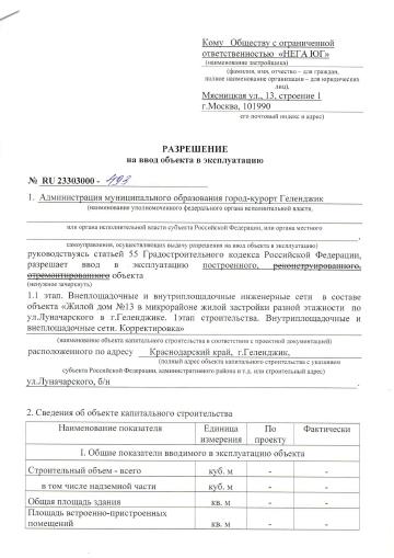 http://s7.uploads.ru/t/UJHGe.png