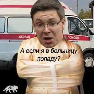 http://s7.uploads.ru/t/ULJgN.jpg
