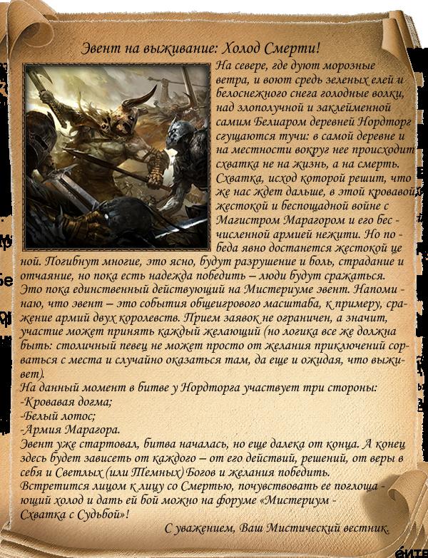 http://s7.uploads.ru/t/URYd2.png