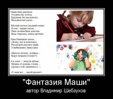 http://s7.uploads.ru/t/UTthC.jpg