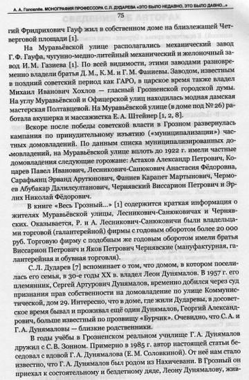 http://s7.uploads.ru/t/UWFwp.jpg