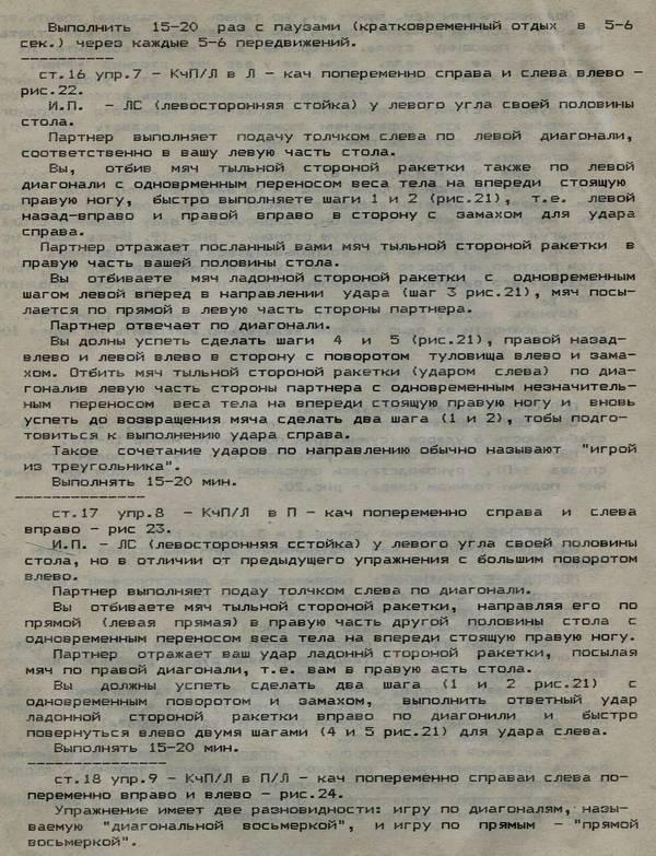 http://s7.uploads.ru/t/UWxsT.jpg