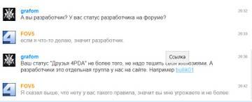 http://s7.uploads.ru/t/UYjyt.jpg