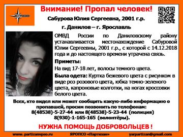 http://s7.uploads.ru/t/UdgHl.png