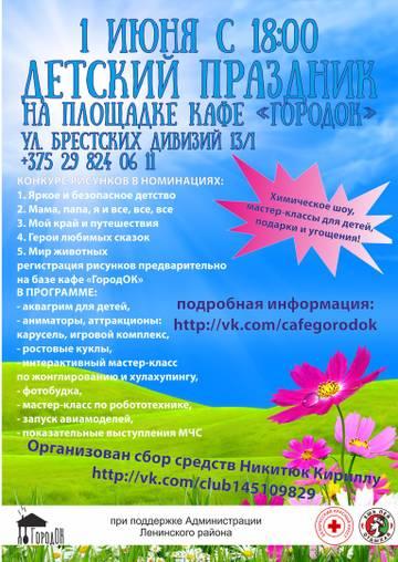 http://s7.uploads.ru/t/Ue5Qr.jpg