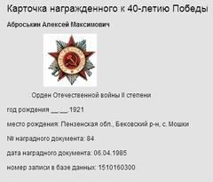 http://s7.uploads.ru/t/Ufmos.jpg