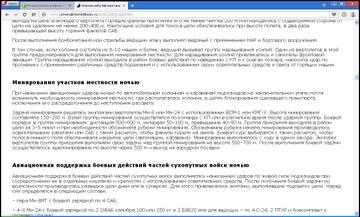 http://s7.uploads.ru/t/UfwSu.jpg