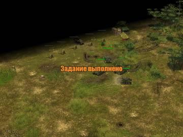 http://s7.uploads.ru/t/Uhroc.jpg
