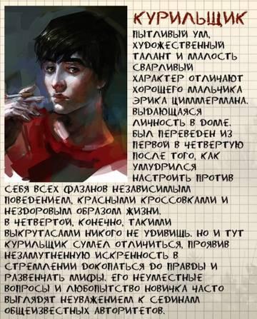 http://s7.uploads.ru/t/Ui9I5.jpg
