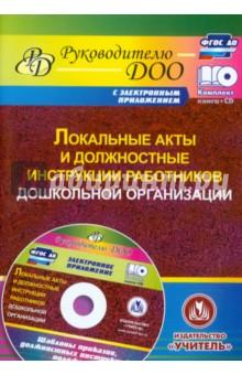http://s7.uploads.ru/t/UiDa9.jpg