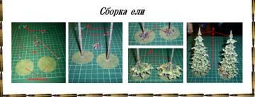 http://s7.uploads.ru/t/UjWyF.jpg