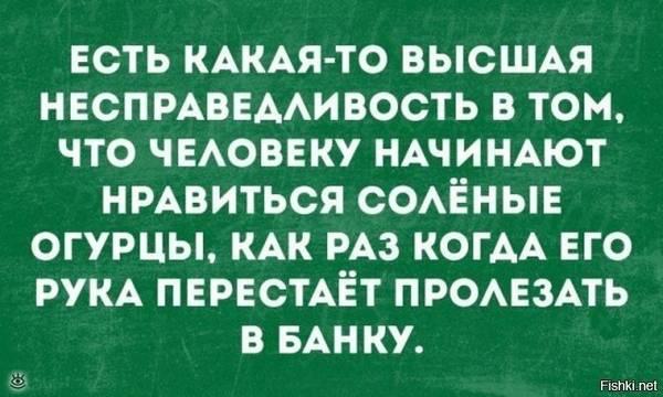 http://s7.uploads.ru/t/Ujau4.jpg