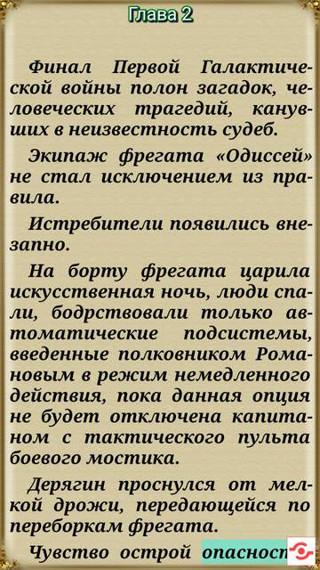 http://s7.uploads.ru/t/UjurS.jpg