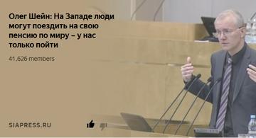 http://s7.uploads.ru/t/UlNXi.png