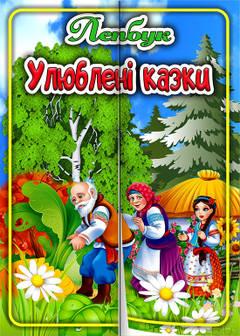 http://s7.uploads.ru/t/UliEk.jpg