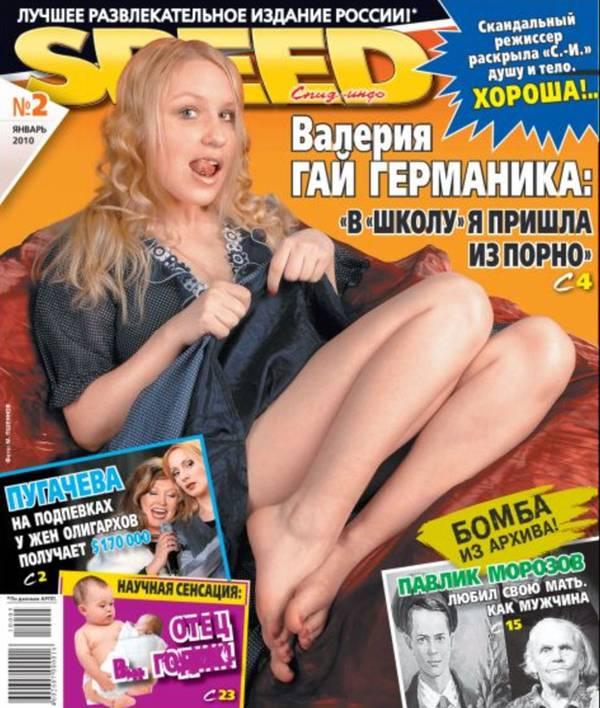 http://s7.uploads.ru/t/UmtSB.jpg