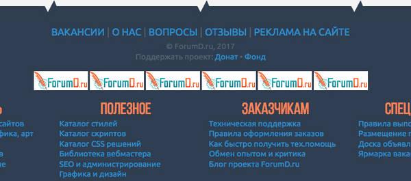 http://s7.uploads.ru/t/UniIX.jpg