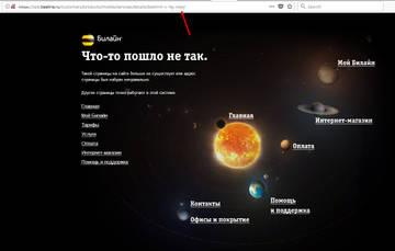 http://s7.uploads.ru/t/Uot0I.jpg