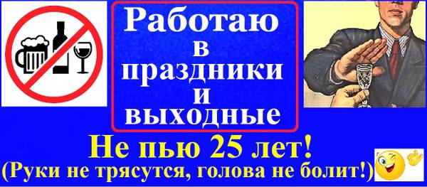http://s7.uploads.ru/t/UpLly.jpg