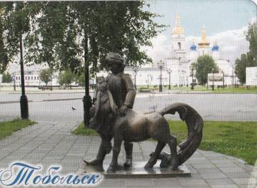 http://s7.uploads.ru/t/UpQSC.jpg
