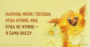 http://s7.uploads.ru/t/UqsJM.jpg