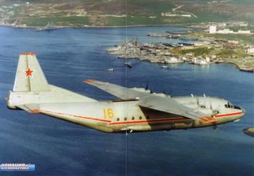 Ан-12ПС - поисково-спасательный самолет UsvKC