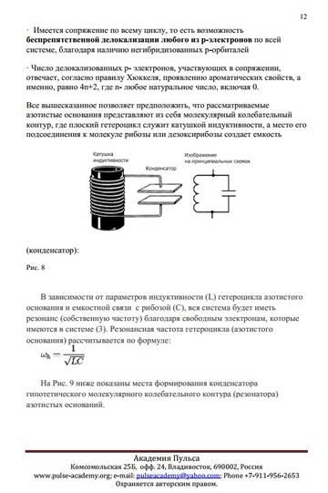 http://s7.uploads.ru/t/UtdV0.jpg