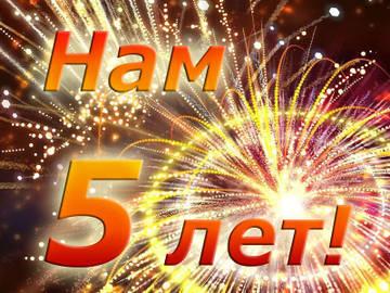http://s7.uploads.ru/t/UwgNH.jpg