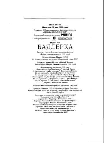 http://s7.uploads.ru/t/UxK65.jpg