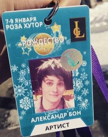 http://s7.uploads.ru/t/UxqI2.jpg